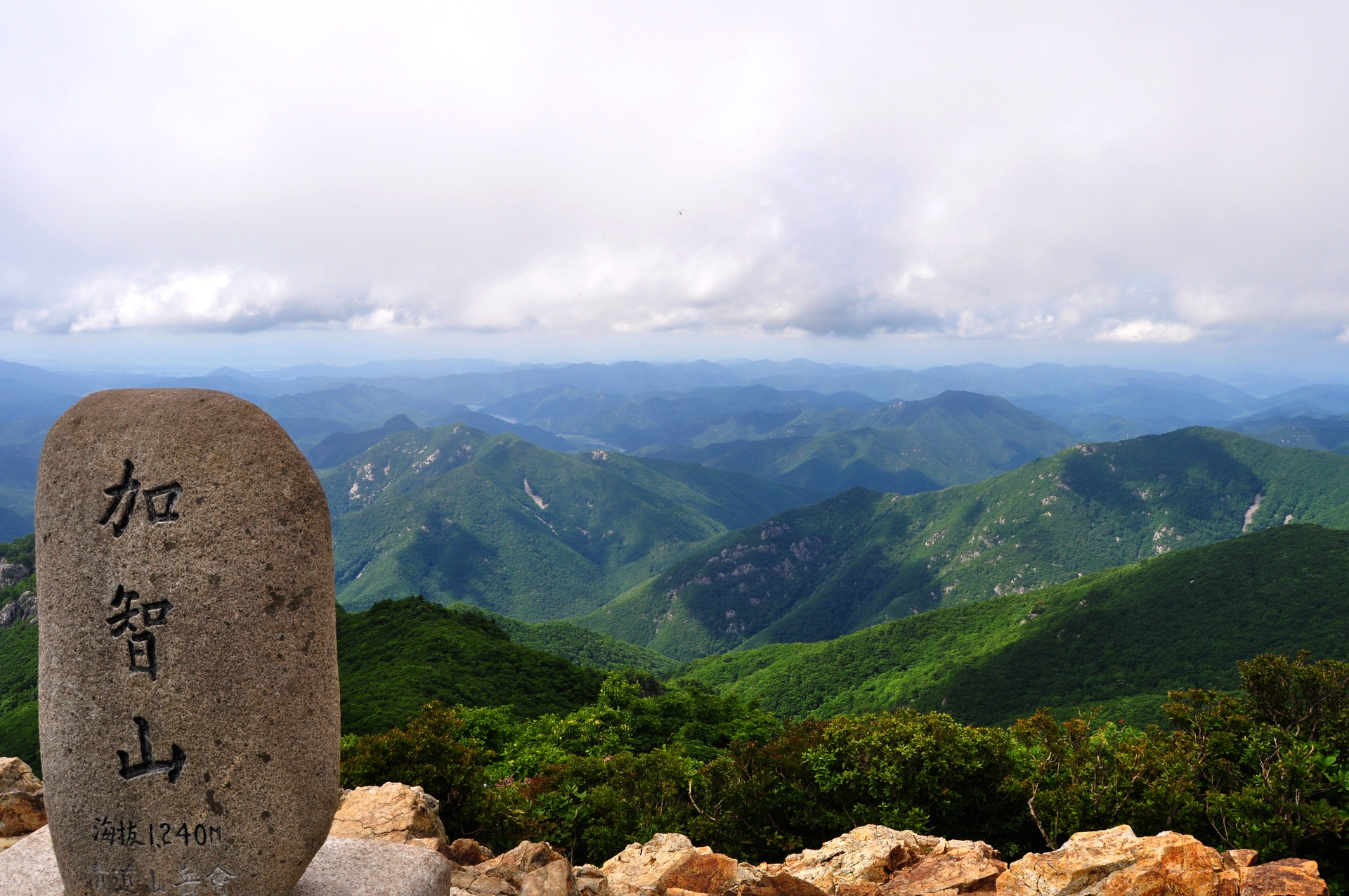 Gaji Peak Monument